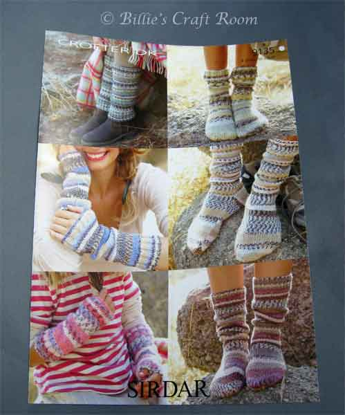 Sirdar Knitting Pattern