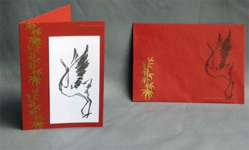 Oriental Card